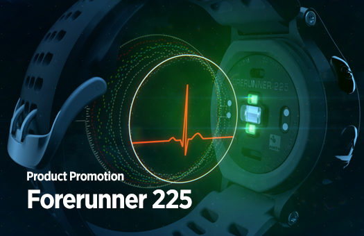 Forerunner 225