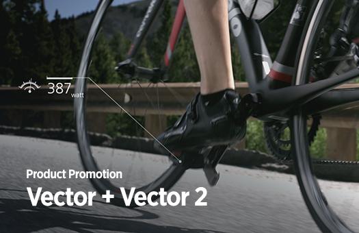 Vector + Vector 2
